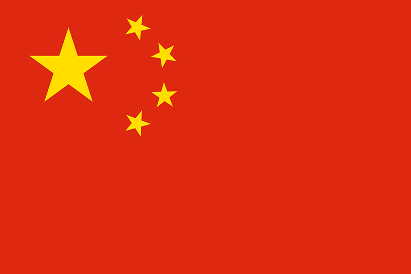 china flag asia medpartners medical