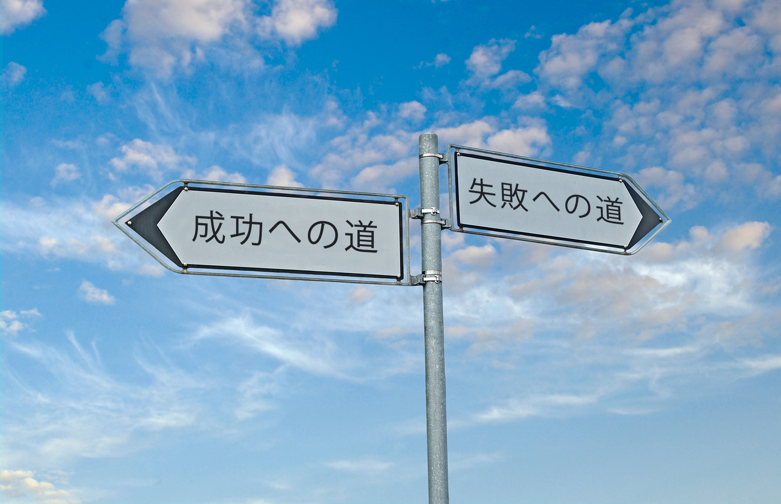 road sign language difference japan china america medical market